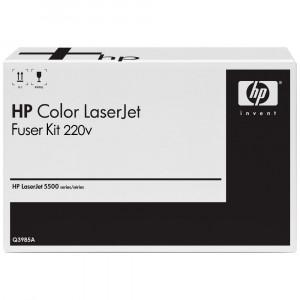 Fusor Q3985A HP Original Melhor Preço