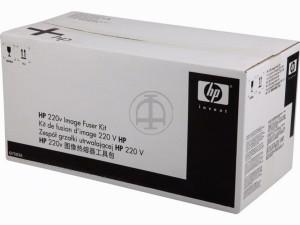 Fusor Q7503A HP Original Melhor Preço – Toner Ideal